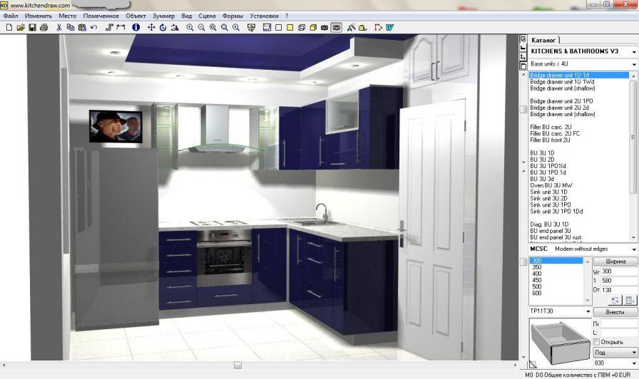 نرم افزار طراحی آشپزخانه