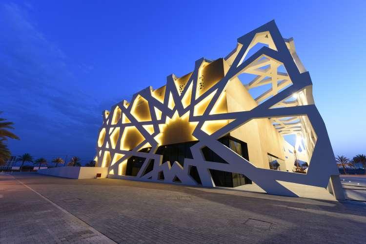 مرکز دانش علوم اسلامی