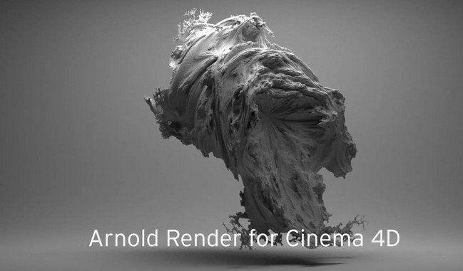 دانلود Arnold برای Cinema4D