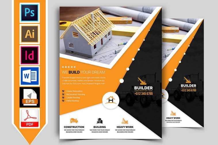 دانلود طرح لایه باز تراکت ساختمانی