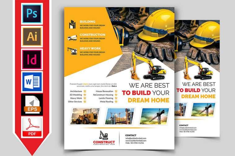 دانلود رایگان طرح لایه باز تراکت ساختمانی