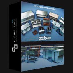 مدل سه بعدی لوازم آشپزخانه و رستوران برای آنریل انجین