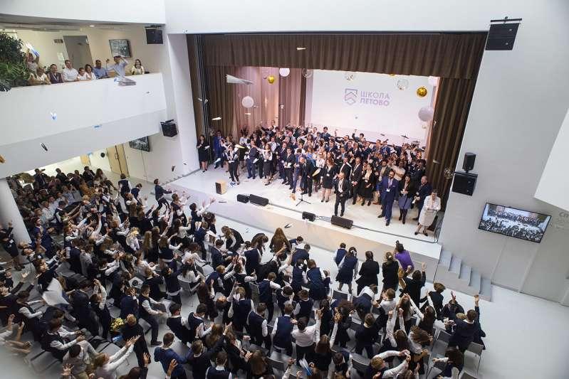 کمپ مدرسه