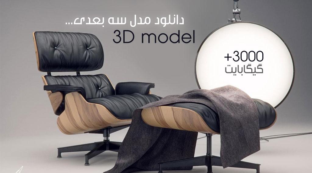 side-ads