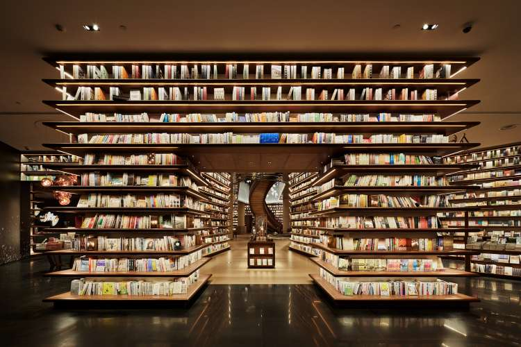 کتابفروشی مدرن