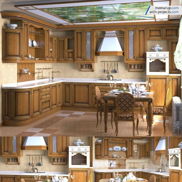 آبجکت ست آشپزخانه