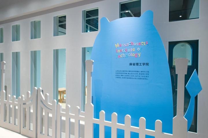 دکوراسیون رنگارنگ مرکز آموزشی کودکان