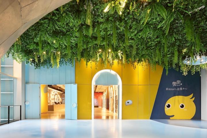 معماری مرکز آموزشی کودکان