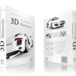 آموزش مدل سازی سه بعدی ماشین