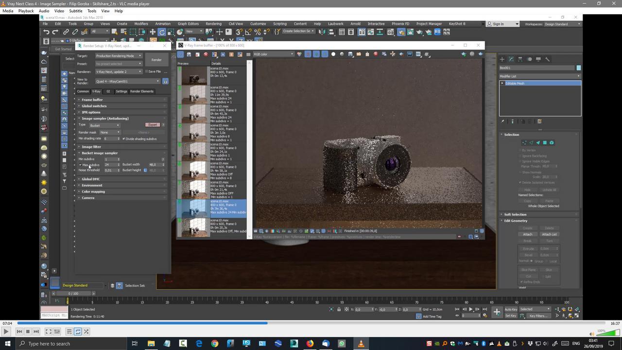 آموزش Image Sampler