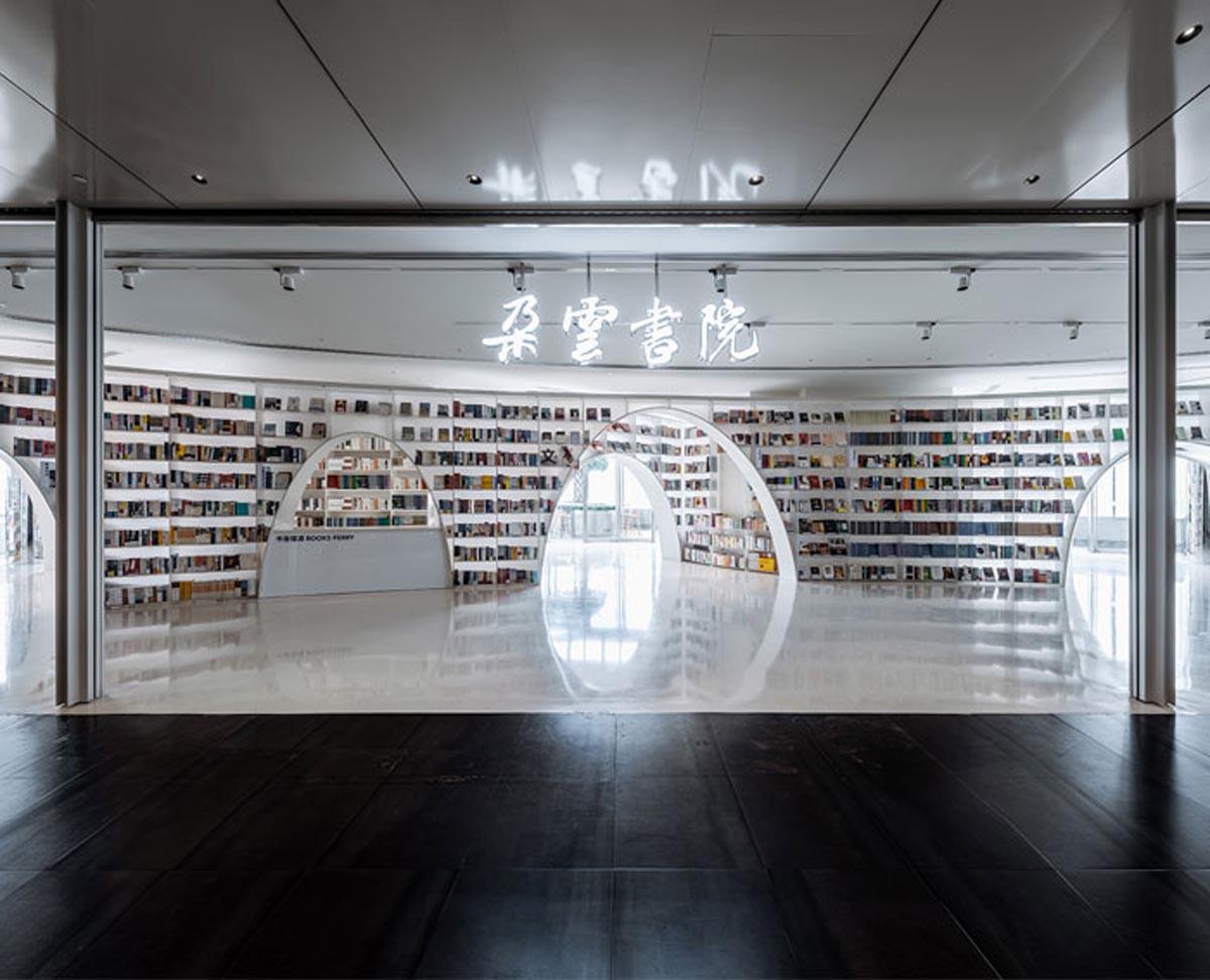دکوراسیون داخلی فروشگاه کتاب