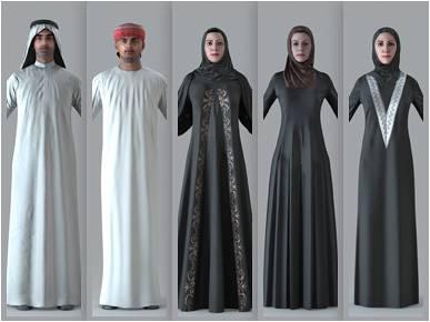 کاراکتر زن اسلامی