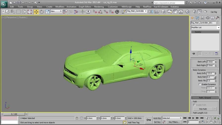 دانلود پلاگین DriveMaster