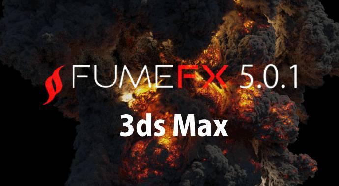 دانلود رایگان پلاگین FumeFX