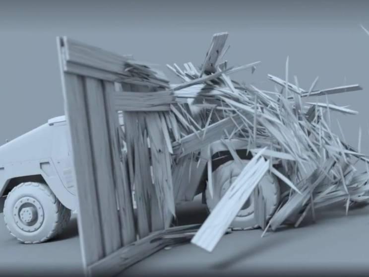 دانلود پلاگین شبیه ساز تخریب