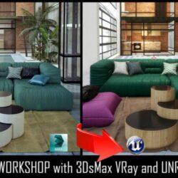 آموزش واقعیت مجازی صحنه داخلی در 3ds Max