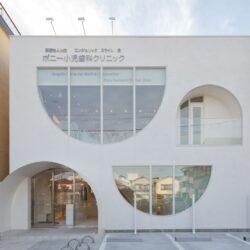 طراحی مطب دندانپزشکی اطفال در ژاپن