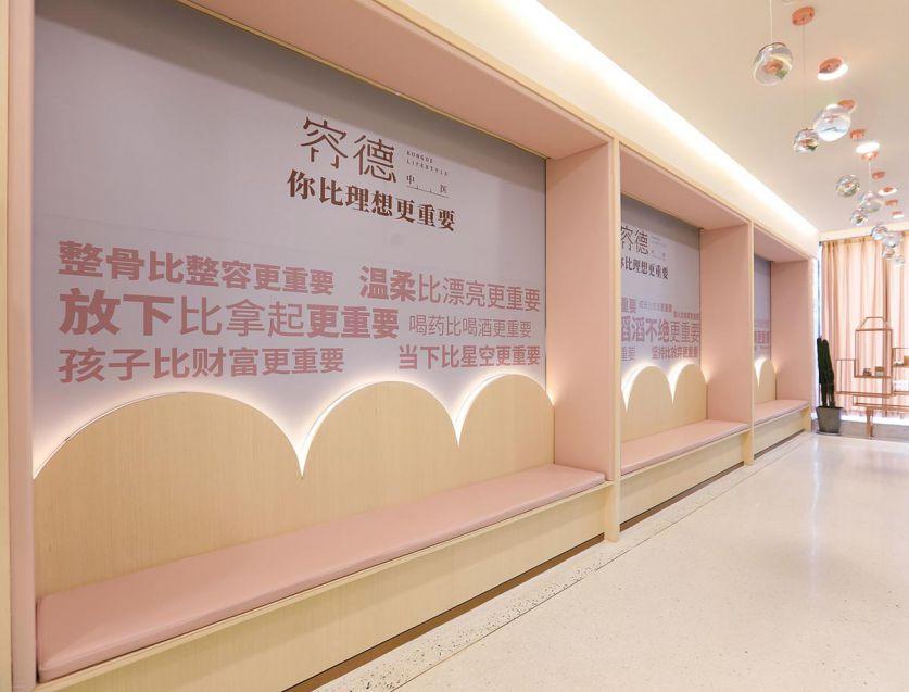 طراحی داخلی درمانگاه سنتی