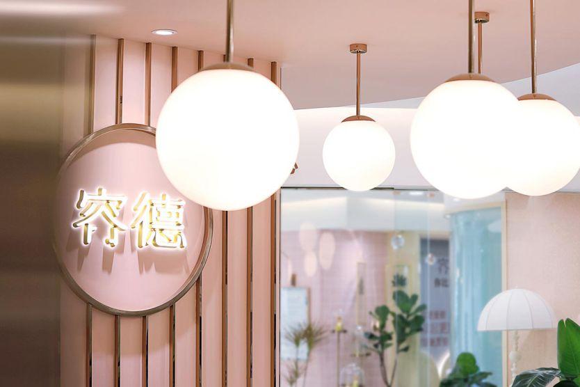 طراحی عطاری و کلینیک طب سنتی در چین