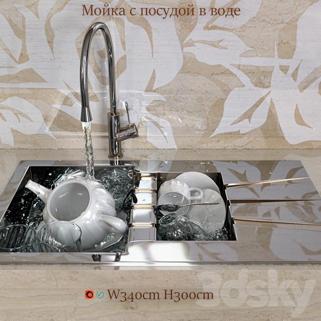 مدل سه بعدی سینک ظرف شویی