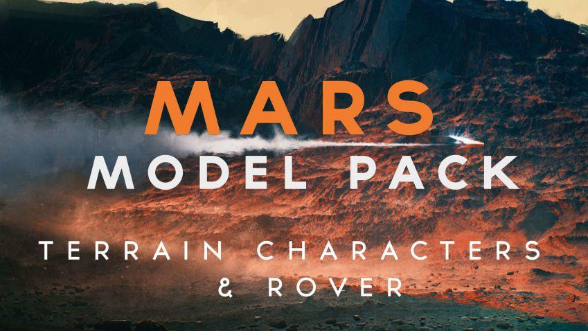 مدل سه بعدی منظره مریخی