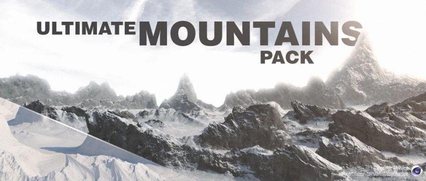 آبجکت کوه برای سینمافوردی